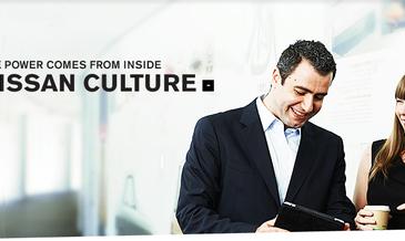 Nissan culture 2