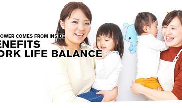 Nissan balance